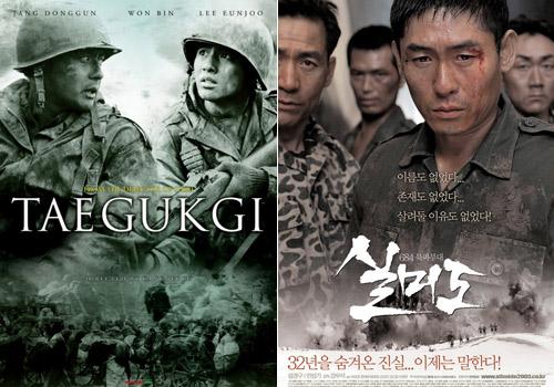 """""""Quái vật"""" của màn ảnh lớn xứ Hàn - 11"""