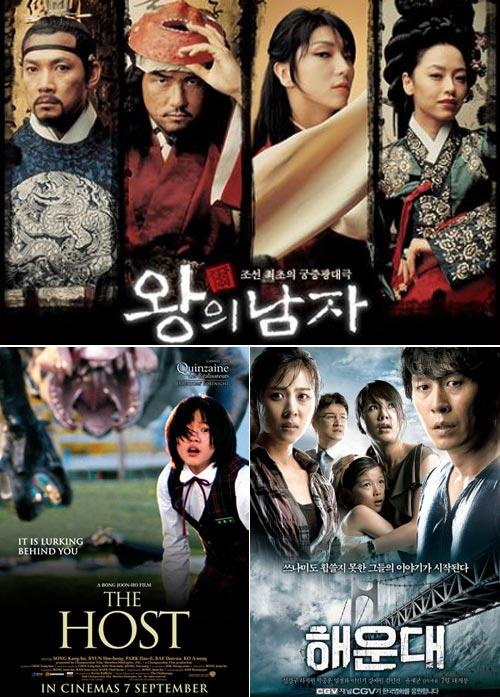 """""""Quái vật"""" của màn ảnh lớn xứ Hàn - 12"""