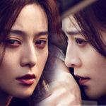Phim - Clip bí ẩn phim mới Phạm Băng Băng