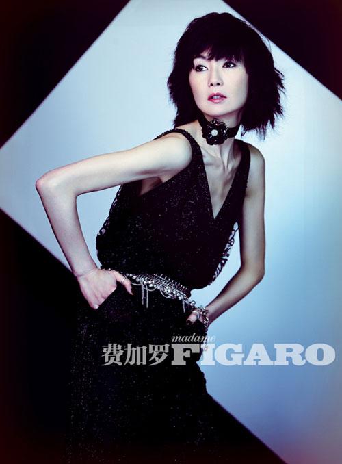 Trương Mạn Ngọc: Vẻ mặn mà tuổi 48 - 2