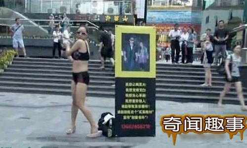 Thiếu nữ nhảy thoát y... giữa phố - 9