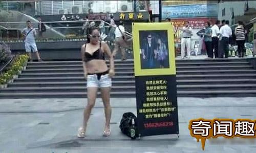 Thiếu nữ nhảy thoát y... giữa phố - 3