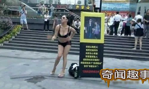 Thiếu nữ nhảy thoát y... giữa phố - 5