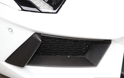 """Lamborghini Aventador """"độ"""": Tột đỉnh sức mạnh - 7"""