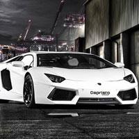 """Lamborghini Aventador """"độ"""": Tột đỉnh sức mạnh"""