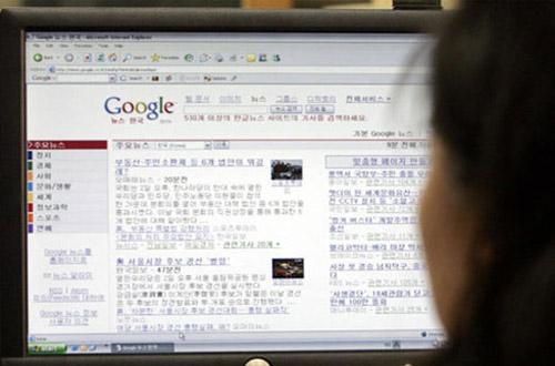 Những nước có quy định khắc nghiệt nhất về Internet - 3