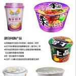 Tin tức trong ngày - Lại phát hiện mỳ ăn liền TQ nhiễm độc