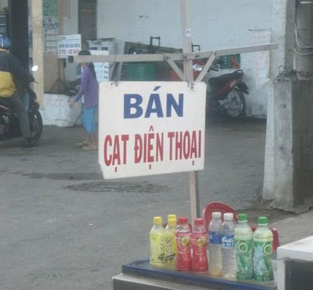 Những hình ảnh chỉ có ở Việt Nam (94) - 3