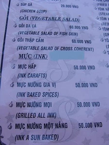 Những hình ảnh chỉ có ở Việt Nam (96) - 2