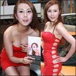 Thời trang - Người mẫu ôtô vô tư phơi bày cơ thể