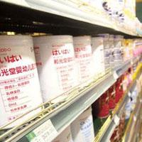 Đề nghị kiểm tra hai loại sữa nhập từ Nhật