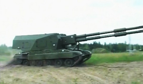 Pháo tự hành 2S36 Koalitsiya-SV chạy thử nghiệm trong ...