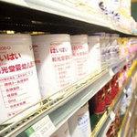 Tin tức trong ngày - Đề nghị kiểm tra hai loại sữa nhập từ Nhật