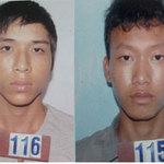 An ninh Xã hội - Nhóm 9X gây ra 16 vụ cướp đêm kinh hoàng