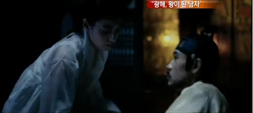 Cảnh động phòng của Lee Byung Hun - 3