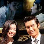 Phim - Cảnh động phòng của Lee Byung Hun