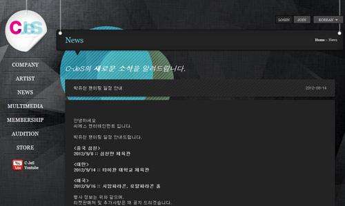 """""""Thái tử"""" Yoochun hủy lịch sang Việt Nam - 3"""
