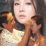 Phim - Gan Lulu cặp kè đạo diễn 53 tuổi