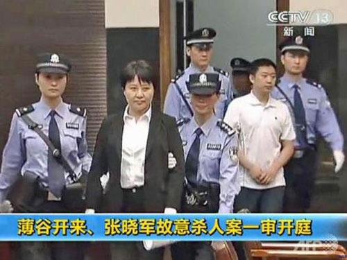 Tuyên án bà Cốc Khai Lai vào ngày 20/8 - 1