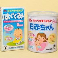 Thêm 4 loại sữa Nhật có hàm lượng iốt thấp