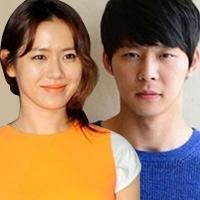 Son Ye Jin lại cặp phi công trẻ?