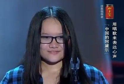 Chiêu trò hút khách của The Voice Trung Quốc - 6