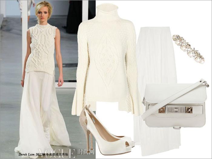 Thu tinh khôi với trang phục màu trắng - 5