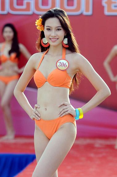 Ai sẽ là Hoa hậu Việt Nam 2012? - 6
