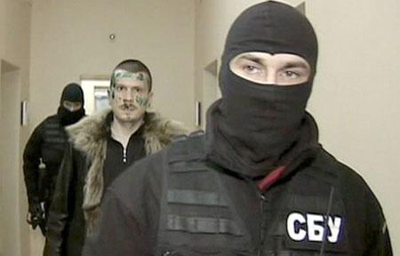 Kẻ mưu sát Putin bị bác đơn xin tị nạn - 1