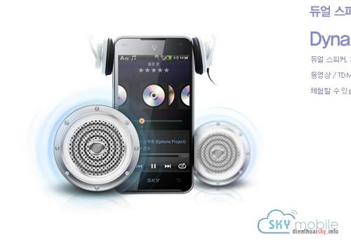 Sky A760s điện thoại của những đam mê! - 3