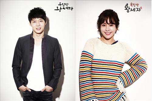 Lee Young Ae xinh đẹp đi từ thiện - 3
