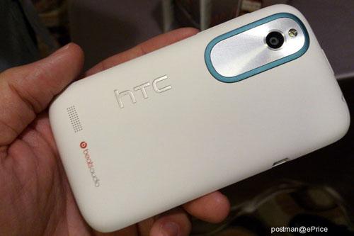HTC Desire X lộ diện với giá 7,5 triệu đồng - 1