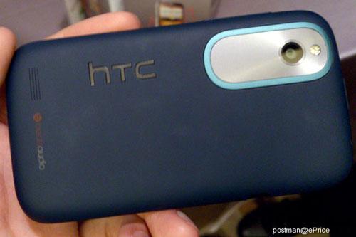 HTC Desire X lộ diện với giá 7,5 triệu đồng - 2