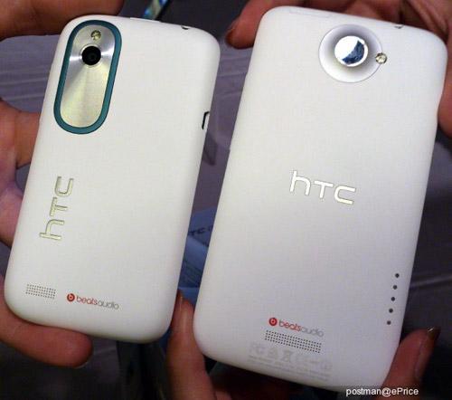 HTC Desire X lộ diện với giá 7,5 triệu đồng - 5