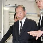 Tin tức trong ngày - Xe chở đại sứ Nhật bị giật cờ ở Trung Quốc