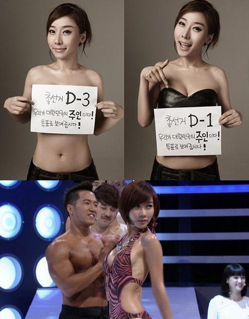 """Những kiều nữ thích """"PR cơ thể"""", Phim, k biz, showbiz han, sao han gay soc, nancy lang, kang ye bin, kwak hyun hwa, go doo rim, pr co the, gay soc, tin tuc"""