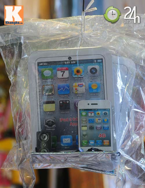 Iphone, Ipad, SH ngp lng... vng m, Tin tc trong ngy, le vu lan, mua bao hieu, vang ma, lang vang ma phuc am, hang ma, dot vang ma, ngua giay, nha giay, tin tuc, vn