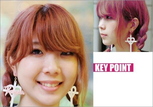 Tóc thiếu nữ Nhật từ dịu hiền đến sốc - 11