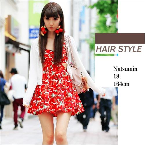 Tóc thiếu nữ Nhật từ dịu hiền đến sốc - 12
