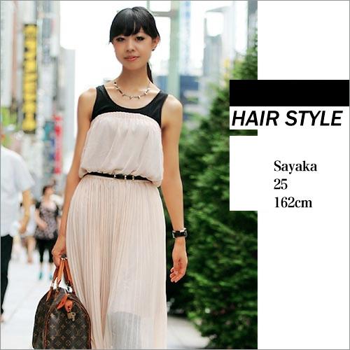 Tóc thiếu nữ Nhật từ dịu hiền đến sốc - 14