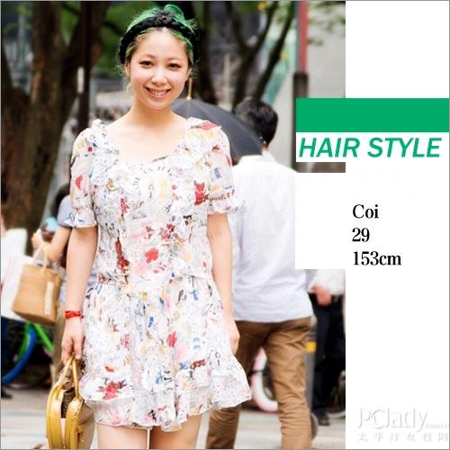 Tóc thiếu nữ Nhật từ dịu hiền đến sốc - 8