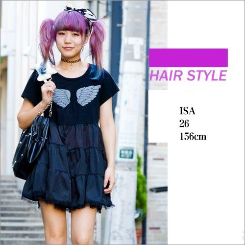 Tóc thiếu nữ Nhật từ dịu hiền đến sốc - 2