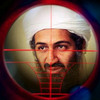 Tiết lộ mới về cái chết của Bin Laden