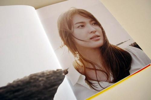 Ảnh chưa công bố của Song Hye Kyo - 4