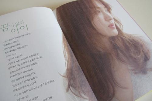 Ảnh chưa công bố của Song Hye Kyo - 10