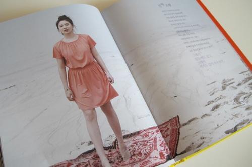 Ảnh chưa công bố của Song Hye Kyo - 15