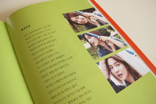 Ảnh chưa công bố của Song Hye Kyo - 9