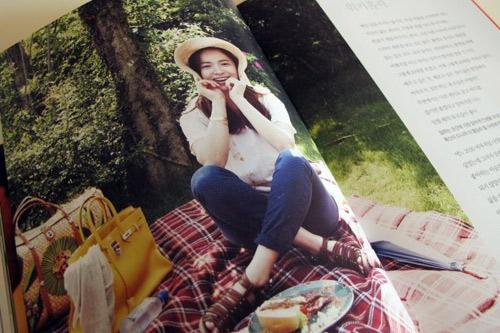 Ảnh chưa công bố của Song Hye Kyo - 8