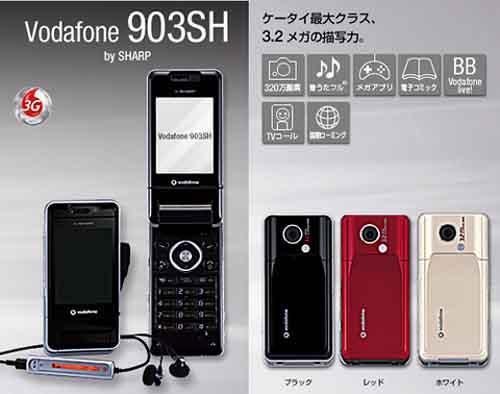 """5 điện thoại Nhật """"đỉnh"""" về công nghệ - 1"""