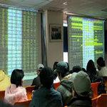 Tài chính - Bất động sản - TTCK chiều 4/9: Nhà đầu tư vẫn dè chừng